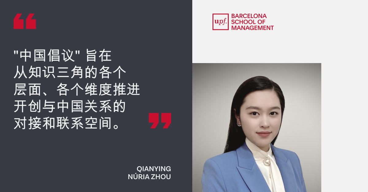 Qianying Núria Zhou
